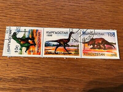 Kyrgyzstan 1998 Dinosaur Stamps Strip of 3 - Free Shipping