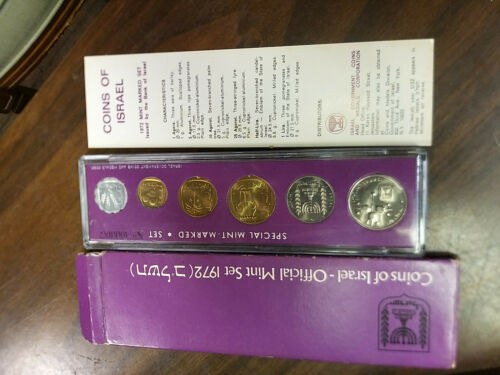 Coin - 1972 Israel Proof Set