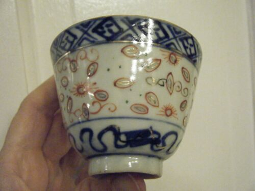 CHINESE PORCELAIN SEE THROUGH  CUP  MARKED CHINA