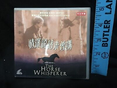 The Horse Whipserer VCD Video CD Movie Tested Works