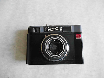 USSR Russian camera SMENA 6, 1967 year LOMO Rare type 50 years of Revolution