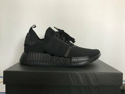 "ADIDAS NMD ""JAPAN"" PACK TRIPLE BLACK US8 UK 7.5"