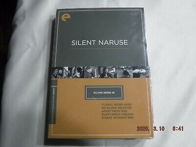 Eclipse Series 26 Silent Naruse / Criterion Collection