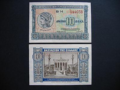 GREECE  10 Drachmai 6.4.1940  (P314)  UNC