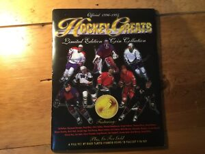 Hochey greats coin collection 1996-1997