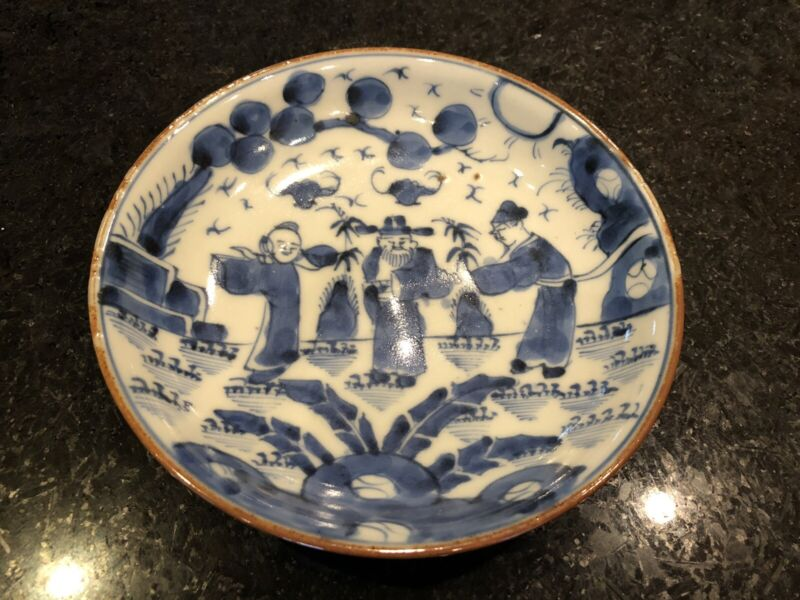 Antique Chinese Blue & White Plate Qing Dynasy