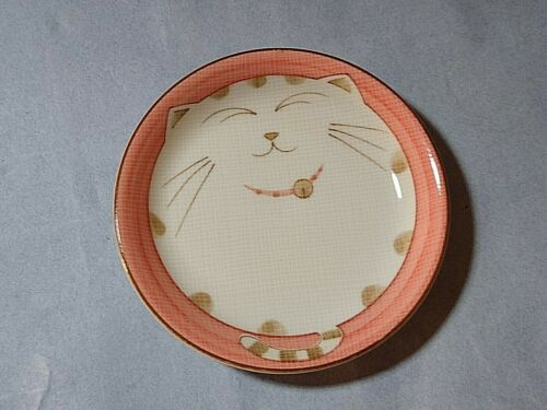 Cat face round cat dish in pink & beige