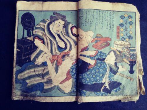 2 JAPANESE EROTIC SHUNGA  PRINT BOOKS