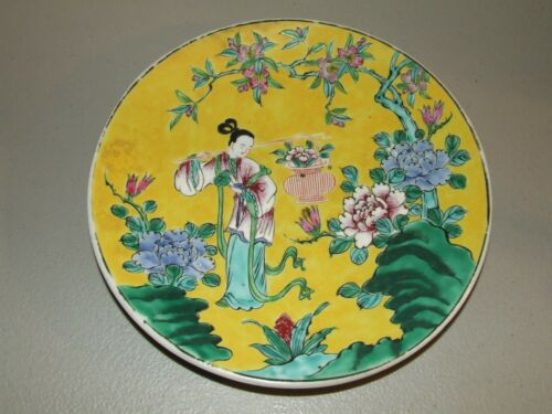 "Antique Signed Yamatoku Kiln Japanese Hand Painted Pottery 9 1/2"" Charger Plate"