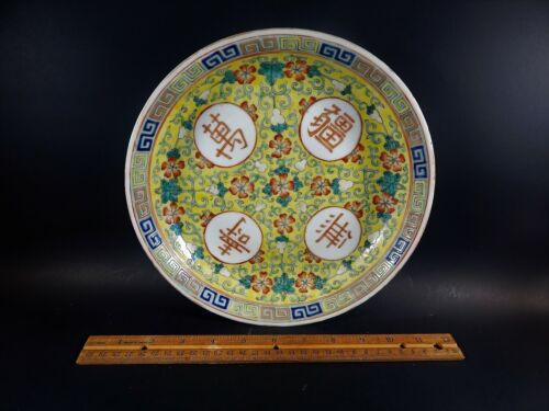Chinese Famille Rose Yellow Ground Dish  Qianlong Mark Ex Skinners 19th 20th C