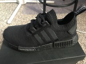 "Adidas NMD R1 Triple Black ""Japan"""