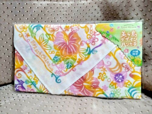 Splash Okinawa Handkerchief 43 x 43cm