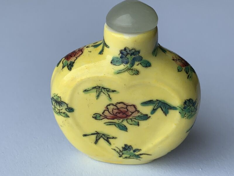 Vintage yellow flowers design hand painted snuff bottle