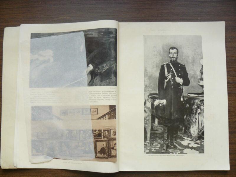 """Russian Imperial Illustrated Magazine """"sun Of Russia"""" Album """"i.e. Repin"""" 1914"""