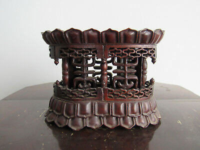 Beautiful Chinese carved hardwood display stand