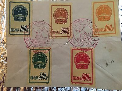 China PRC Stamps Full Set Chinese -1ST Day Issue - 1951-10-1