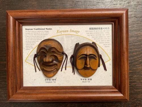 Vintage Korean Traditional Masks Yangban Bune Tal Wood Framed Hanging Wall Art