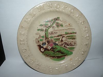 ANTIQUE STAFFORDSHIRE ABC CHILD'S PLATE children in fallen cart with dog