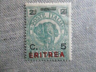 Eritrea, Scott#59, MH