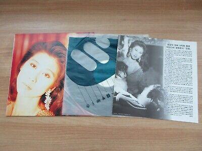 Sally Yeh 葉蒨文 - 珍重 1990 Rare Korea Orig LP No Barcode 4P Insert HK