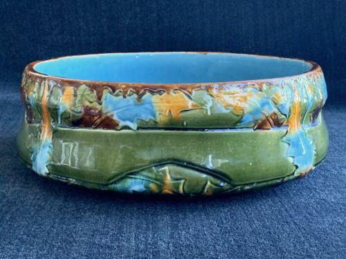 Antique Jardiniere Centerpiece Bowl