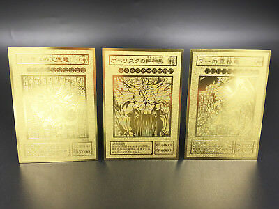 Japanese Version Custom Yugioh Egyptian 3 Gods G4-01 02 03 Golden Metal Cards