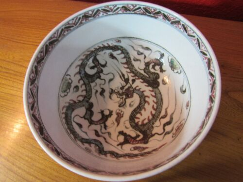 Rare Chinese ming porcelain dragon bowl with mark