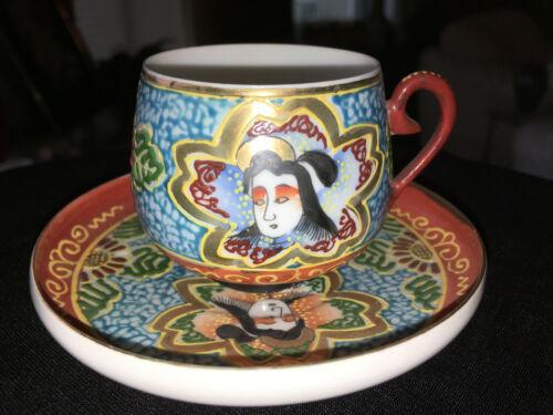 Vintage Japanese Geisha Lithophane Demitasse Tea/Saucer Set - Marked  #8