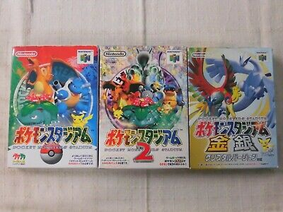 X4429 Nintendo 64 Pokemon Stadium 1 & 2 & Gold Silver set N64 w/box