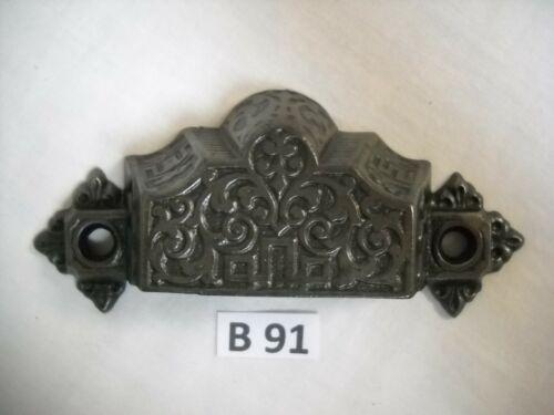 ANTIQUE CAST IRON BIN PULL 1872