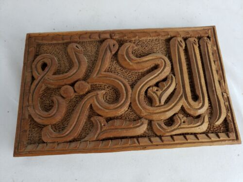Great vintage hand carved wood plaque, Thai ca. 1950s