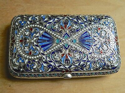 ANTIQUE RUSSIAN IMPERIAL SILVER & ENAMEL CIGARETTE CASE SALE $800. OFF!!!!!