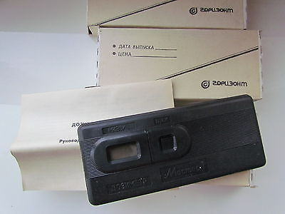 Master-1 Dosimeter Geiger Counter Radiometer With 1pc Sbm-20 Geiger Tube New Box