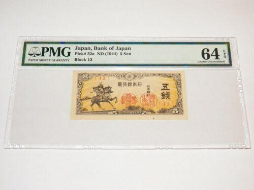 BANK OF JAPAN 1944 WWII 5 Sen Japanese Note Money PMG Pick#52a Gem UNC 64 EPQ