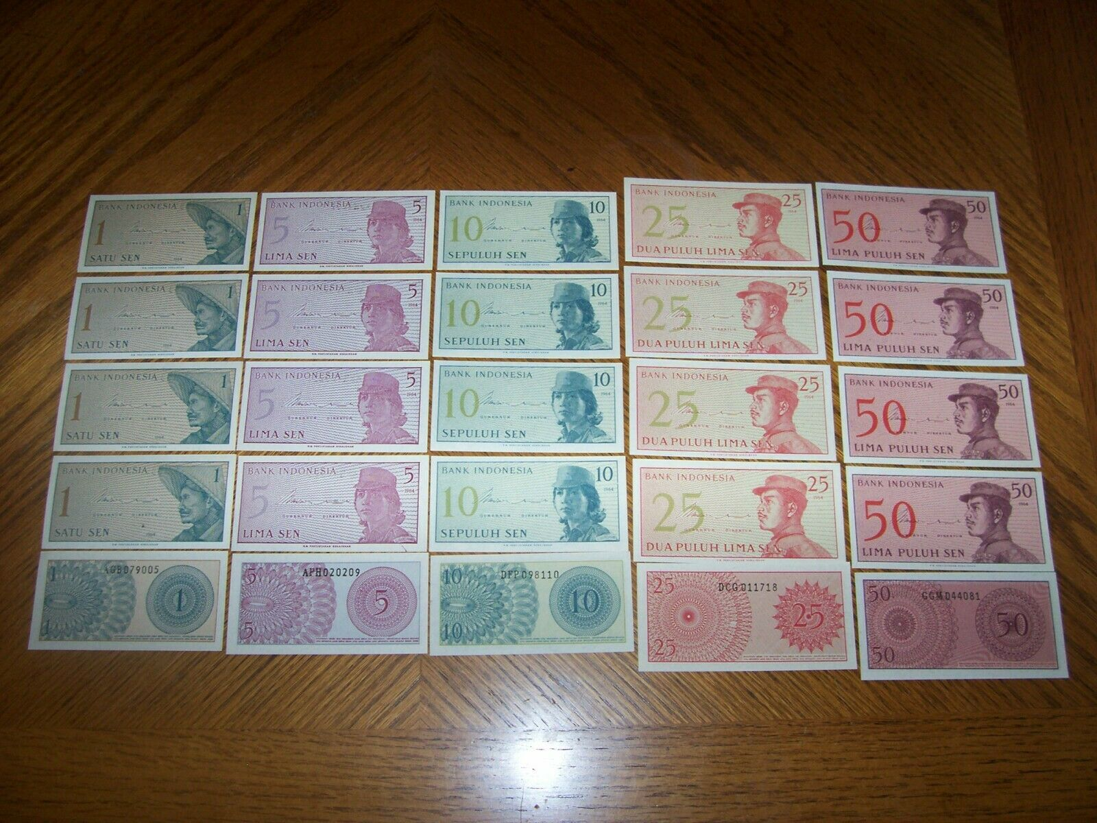 Lot Of 25 Bank Notes From Indonesia 5 Types Uncirculated - $7.95