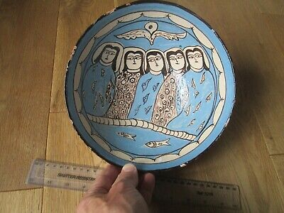unidentified Middle Eastern? Islamic? bowl of Reflections motif,  handcrafted