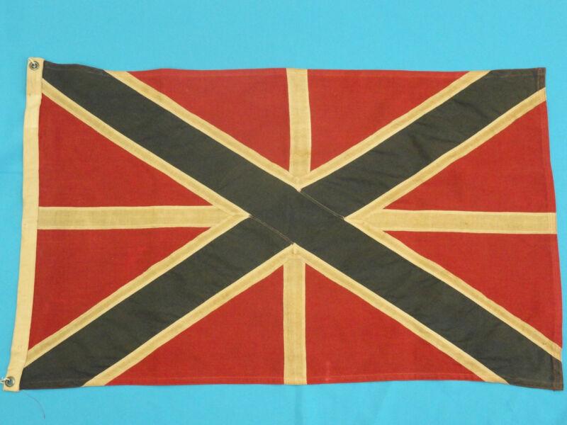 ANTIQUE STITCHED SEAM PANEL IMPERIAL TZAR RUSSIA NAVY JACK FLAG Русский флаг