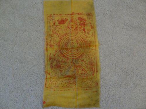 OLD MONGOLIAN BUDDHIST WOODBLOCK PRINT ON SILK (WHEEL OF VAISRAVANA )