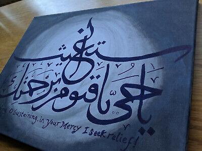 Bespoke 30x40cm Ya Hayyu Ya Qayyum dua Canvas calligraphy gift