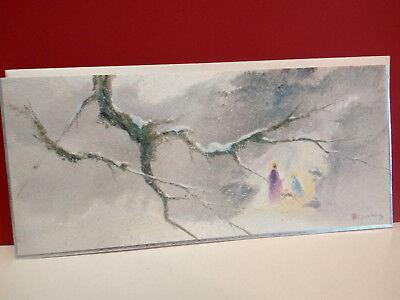 "Vintage Unused Tyrus Wong Christmas Greeting Card Nativity Grotto Hallmark 9.5"""