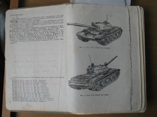 Manual Russian Weapon Army Tank Military Panzer battle T 62 Book material part