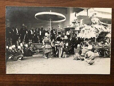 SOUTHEAST ASIA ROYALTY OLD POSTCARD SULTAN FESTIVAL TO GERMANY 1932 !!
