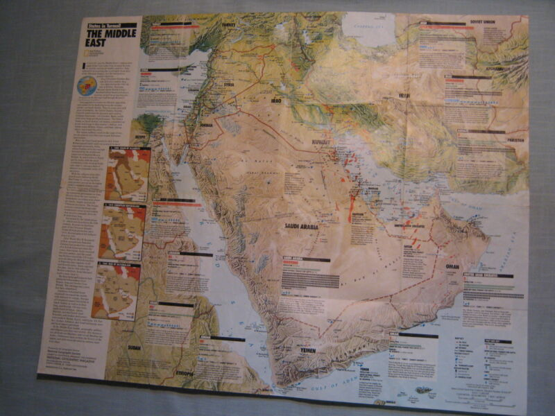 THE MIDDLE EAST MAP PHYSICAL & POLITICAL  National Geographic 1991 MINT