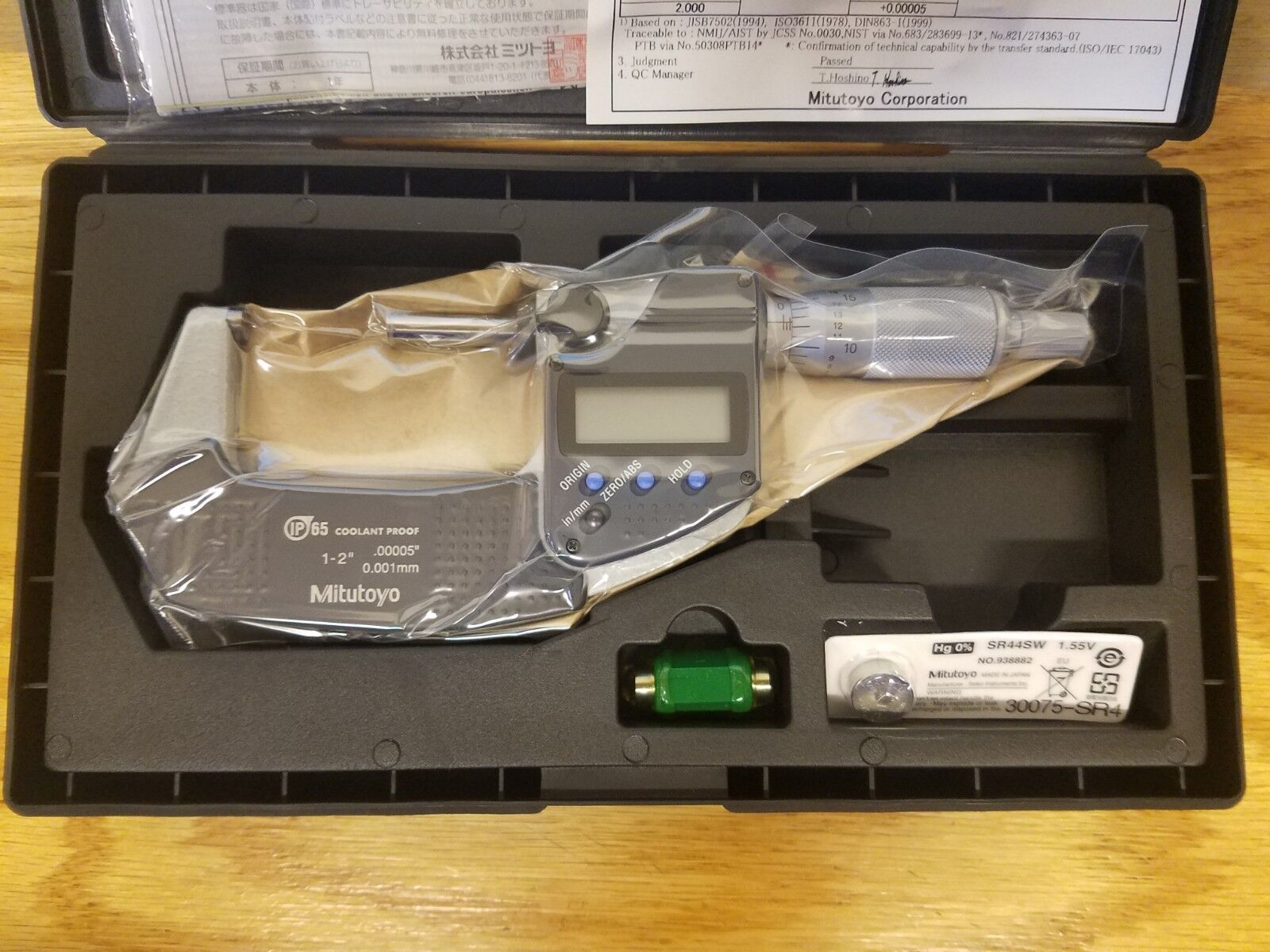 """MITUTOYO 293-341-30 Digimatic Outside Micrometer, 1-2"""" - NEW"""