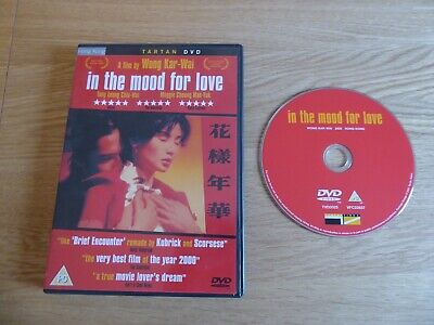 In the Mood for Love by Wong Kar-Wai - DVD Maggie Cheung