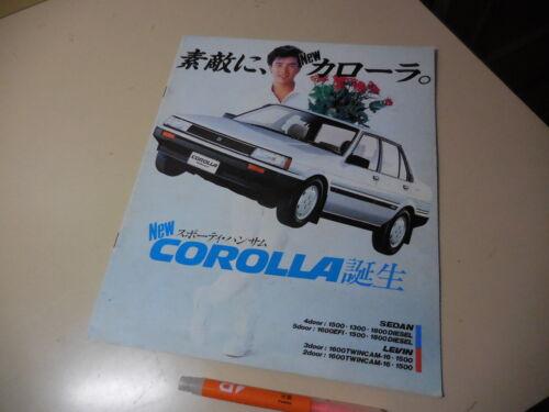 TOYOTA COROLLA SEDAN LEVIN Japanese Brochure 1983/05 AE81 3ALU AE86 4A-GEU 81/80