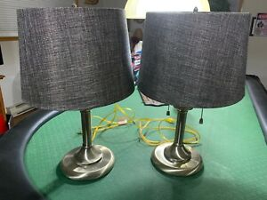 Brushed metal lamps