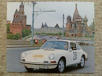 1968 Porsche 911 / 912 Coupe Showroom Advertising Poster RARE!! Awesome L@@K