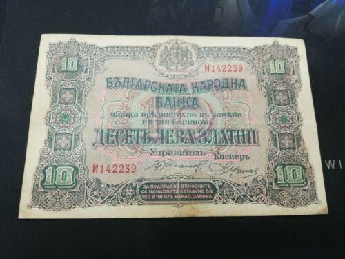 BULGARIA 10 LEVA 1917