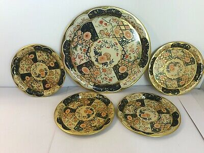 """Daher Decorated Ware Holland Tin Plates Set of 5 Floral 10"""" 6.25"""""""